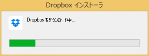 windows-dropbox-download-install-03